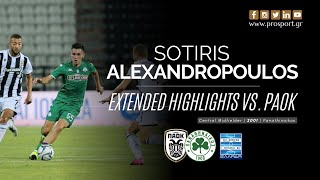 Sotiris Alexandropoulos vs. PAOK (8/7/20) | PROSPORT.GR