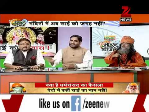 Sai Baba controversy: Question mark on the unity of religions in India?