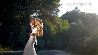 Hannah & Alexandros (Wedding Trailer)
