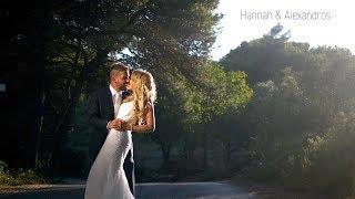 Hannah & Alexandros (Wedding Trailer)