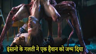 The Thing Part 2 | Sci Fi Horror | Movie Explanation in Hindi | The Thing 1982 Film Ending Explained