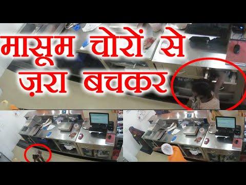 Bangalore: Women gang caught on camera, stealing cash form counter । वनइंडिया हिंदी