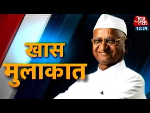 Anna Hazare Interview on 2nd Movement on Land Acquisition