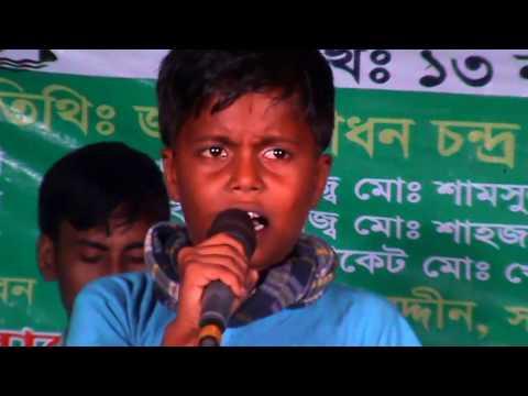 শেখ হাছিনার Digital Bangladesh Song