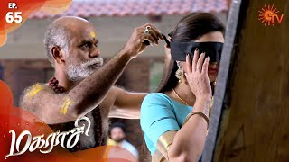Magarasi - Episode 65 | 4th January 2020 | Sun TV Serial | Tamil Serial