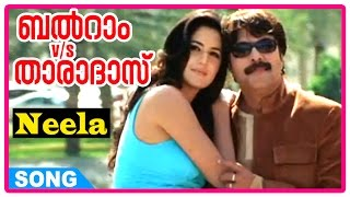 Balram Vs Tharadas Movie Songs | Neela Thadangalo Song | Mammootty | Katrina Kaif | KJ Yesudas