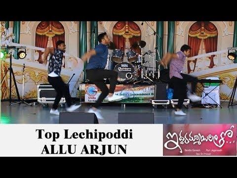 Tapori Squad || India Day Fair 2017 || Top Lechipoddi & Hawa Hawa || Brisbane
