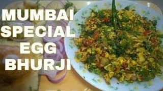 Egg Bhurji Recipe   egg bhurji recipe in hindi  Mumbai special