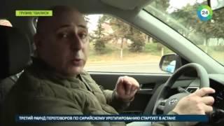 В Грузии вводится бесконтактное патрулирование дорог   МИР24