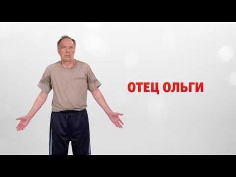 Смешное видео про - smeshnoe-