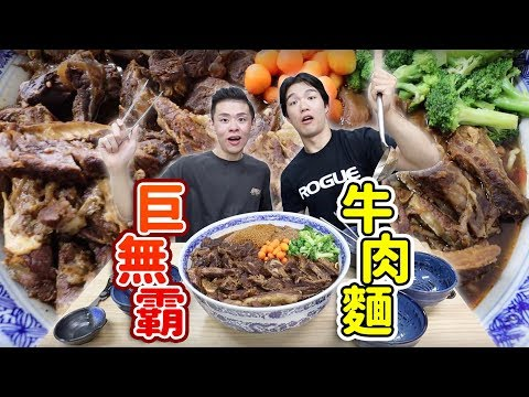 ft.MUKBANG Taiwan Competitive Eater Challenge Big Food Eating Show