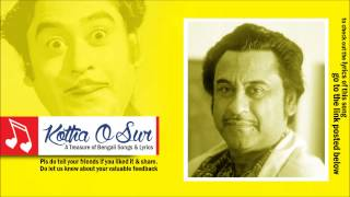 Download Hindi Video Songs - Joriye dhorechi jare by Kishore Kumar