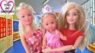 ❀ Куклы Барби Мультик  Видео с куклами: Кукла Штеффи Подарки для Еви Развивающие игрушки для детей(Мультфильм для девочек: Кукла Штеффи и Барби Подарки для Еви Куклы Развивающие игрушки для детей У Еви день..., 2016-02-08T07:00:00.000Z)