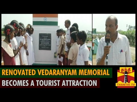 Renovated Vedaranyam Memorial becomes a Tourist attraction - Thanthi TV