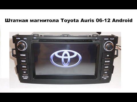 Штатная магнитола Toyota Auris 06-12 Android
