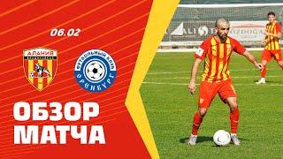 Обзор матча Алания 0 0 Оренбург