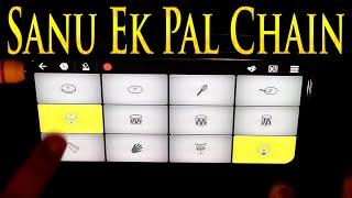 Sanu Ek Pal Chain   Walk Band   Janny Dholi   Mobile Drumming