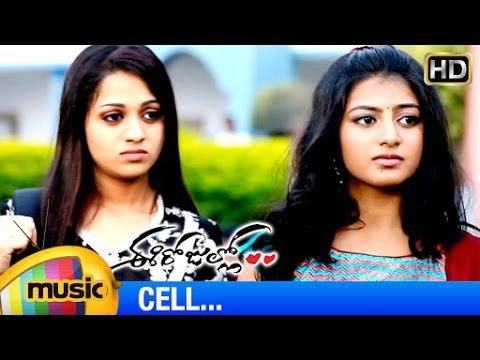 Cell Video Song | Ee Rojullo Telugu Movie Songs | Reshma | Rakshita | Srinivas | JB | Mango Music