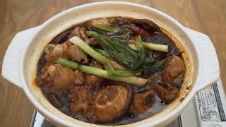 Braised Chicken and Shiitake Mushrooms