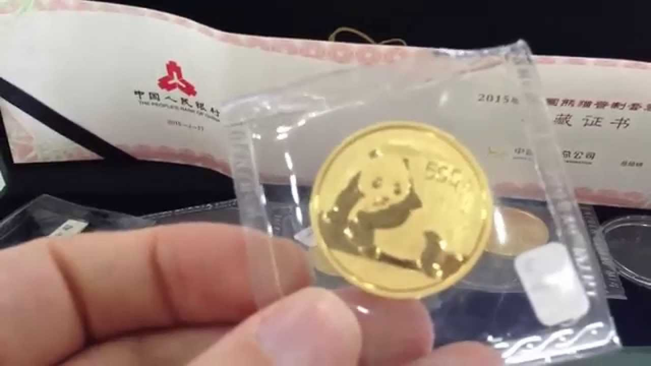 2015 Gold Chinese Panda Coin Set Youtube