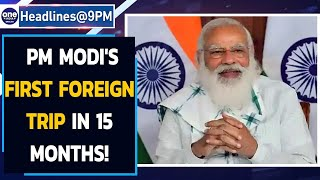 PM Modi to take first foreign trip, where is he going? | Oneindia News