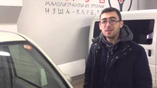 Отзыв о покупке Subaru Stella