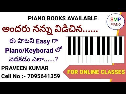 HOW TO SEARCH ANDARU NANNU VIDICHINA SONG IN PIANO || TELUGU CHRISTIAN SONGS IN PIANO || SMP PIANO