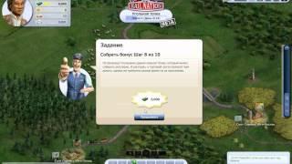 Видео-обзор игры Rail Nation