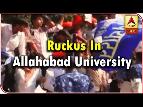 Ruckus In Allahabad University During Student Union Election Campaign | ABP News