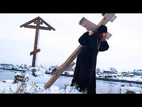 Храни меня мой крест - Влад Ольшанников