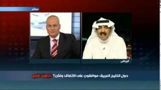 المحلل السياسي السعودي عقل الباهلي : على دول الخليج إعادة النظر في هيكلتها السياسية.