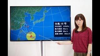 全国の天気予報(69)【Team SABOTEN 気象専門STREAM.(334)】