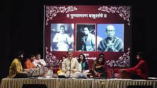 shri-pant-maharaj-bhajan-by-shri-sanjeev-chimmalgi---78-datta-daya-kari