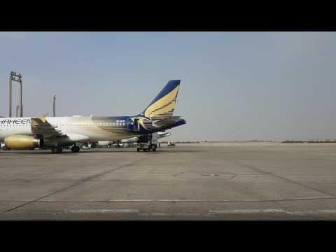 Karachi Airport Airside Tour 2