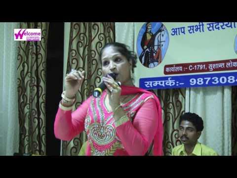 Rat ke Ghara Chale Aiho Hamar Piya    हमार पिया    राधा पाण्डेय    New Hit Bhojpuri Song 2017