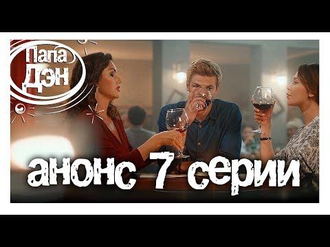 Елена Прудникова - Биография - Актеры советского и