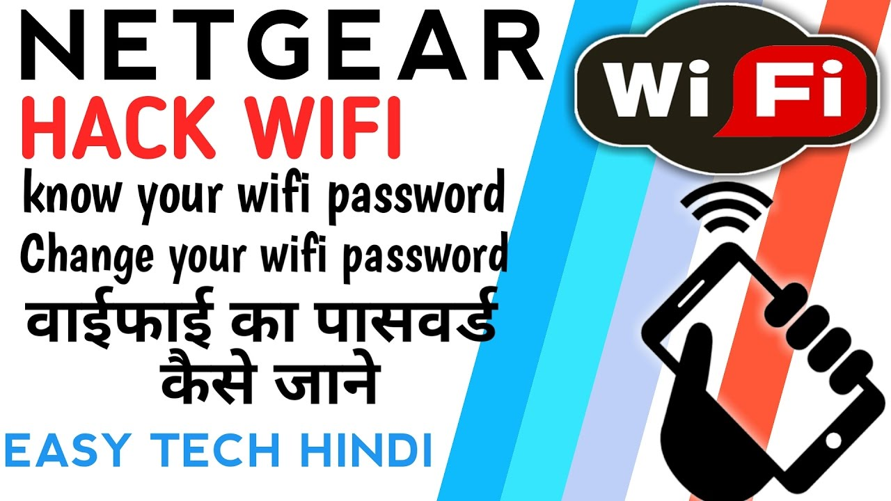 Wifi ka password kaise jane How to know your wifi password Hack wifi easy  tech hindi