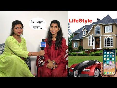 MAITHILI THAKUR - EXCLUSIVE New INTERVIEW | मैथिली ठाकुर | #Bihari #Singer  | HCN News / New Song