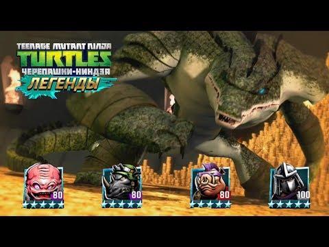 Игры черепашки ниндзя против дракона каттнер доктор хаус актер