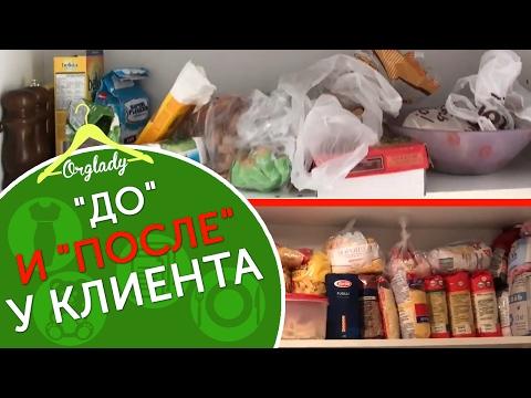 Как организовать кухонное пространство