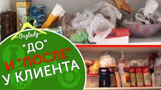 видео Как навести порядок в квартире, если очень много вещей
