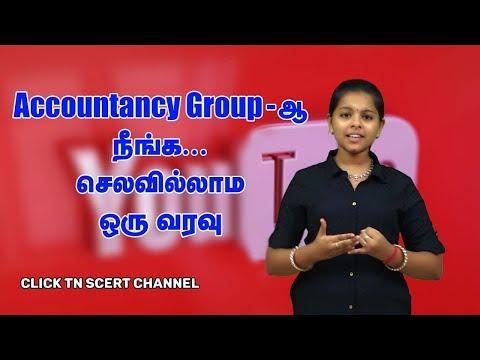 Download Tamilnadu 11th New Books Free Download Pdf Online Xi Std