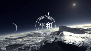 Nyte - Pluto (Drop Tower Remix)