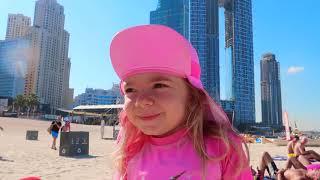 Tata ascuns in nisip   Sketch la plaja Bogdan's Show   Video for kids