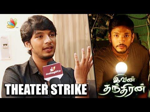 Gautham Karthik opens up about Ivan Thanthiran's failure at Box Office | Interview Reelah Realah