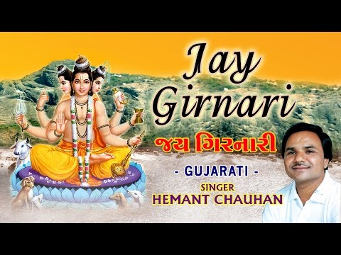 Vishnu sahasranama in gujarati