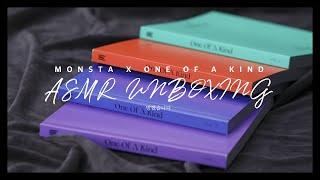망했습니다ㅣ몬스타엑스 ONE OF A KIND 앨범 조용하고 요란하게 언박싱 하기ㅣ몬베베 꿀프 브이로그