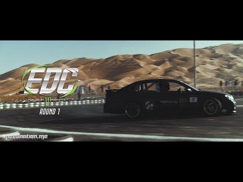 2018 Monster Energy Emirates Drift Championship |  Round 1 [4K]