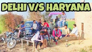 Gambar cover DELHI BOYS V/S HARYANA BOYS 2 | HR 22 PRODUCTION