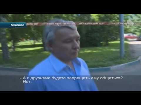 Интервью с отцом Руслана Шамсуарова